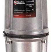 Вибрационный насос QUATTRO ELEMENTI Acquatico 250 (250 Вт)