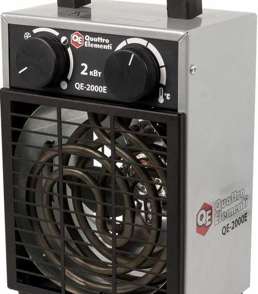 Нагреватель воздуха электрический QUATTRO ELEMENTI QE- 2000E