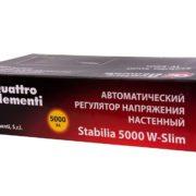 Стабилизатор напряжения QUATTRO ELEMENTI Stabilia 5000 W-Slim 4