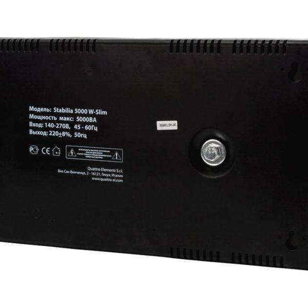 Стабилизатор напряжения QUATTRO ELEMENTI Stabilia 5000 W-Slim 5